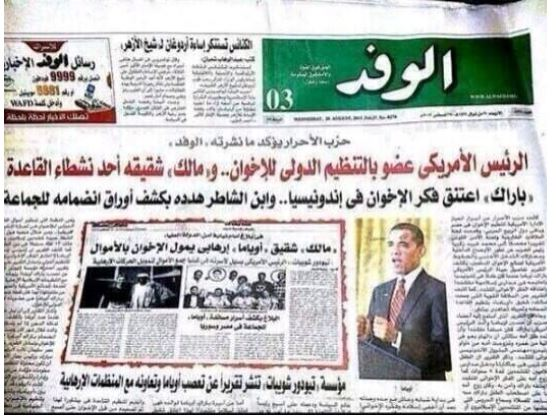 O part of MB in Arabic paper