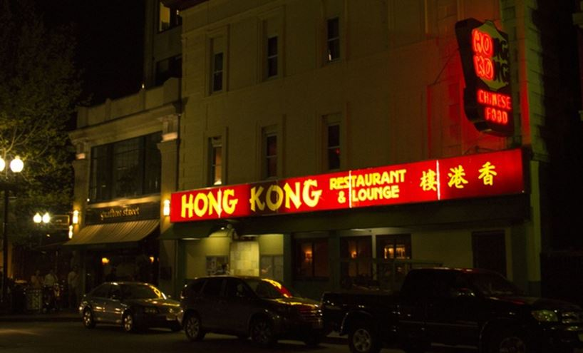 Hong Kong restaurant and lounge